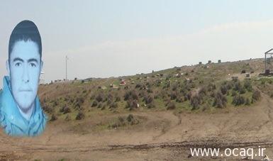 روستای چرجلی