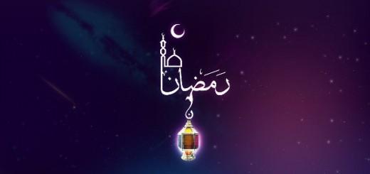 اوروجلوق آیی - رمضان آیی