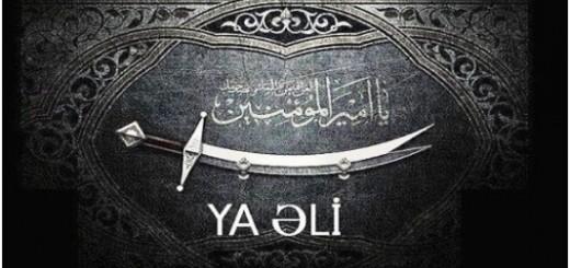 ایمام علی