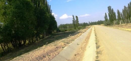 پروژه ناتمام کانال هوایی چهاربرج