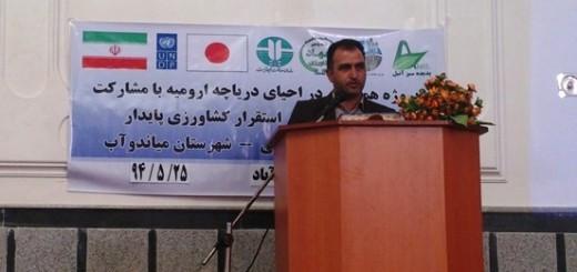 دیانتی - رئیس اداره جهاد کشاورزی میاندوآب